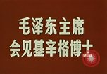 Image of Henry Kissinger Peking China, 1973, second 9 stock footage video 65675056779