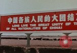 Image of Shanghai Roads Shanghai China, 1972, second 9 stock footage video 65675057343