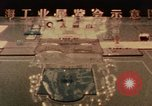 Image of Chinese industry examples Shanghai China, 1972, second 3 stock footage video 65675057345