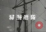 Image of Japanese sailors Pacific theater, 1942, second 1 stock footage video 65675058388