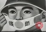 Image of Emporer Hirohito Japan, 1944, second 8 stock footage video 65675058425