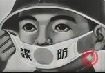 Image of Emporer Hirohito Japan, 1944, second 9 stock footage video 65675058425