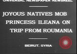 Image of Princess Ileana Beirut Lebanon, 1930, second 3 stock footage video 65675058937