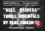 Image of stunt show Shanghai China, 1937, second 1 stock footage video 65675058993