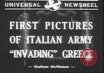 Image of Italian troops Greece, 1940, second 2 stock footage video 65675059023