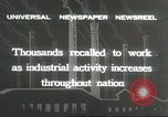 Image of factory jobs during Great Depression United States USA, 1932, second 3 stock footage video 65675059265