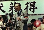 Image of Japanese people Tokyo Japan, 1946, second 12 stock footage video 65675060702