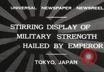 Image of Emperor Hirohito Tokyo Japan, 1932, second 7 stock footage video 65675061018