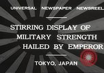 Image of Emperor Hirohito Tokyo Japan, 1932, second 10 stock footage video 65675061018
