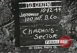 Image of Japanese-American soldiers Charmois France, 1944, second 3 stock footage video 65675065573