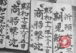 Image of Japanese crew Indian Ocean, 1942, second 5 stock footage video 65675066679