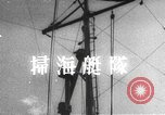 Image of Japanese mine sweeping operations North Pacific Ocean, 1942, second 1 stock footage video 65675066685