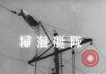 Image of Japanese mine sweeping operations North Pacific Ocean, 1942, second 3 stock footage video 65675066685