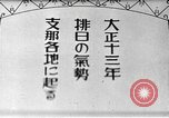 Image of Japanese soldiers China, 1940, second 10 stock footage video 65675066724