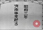 Image of Japanese soldiers China, 1940, second 11 stock footage video 65675066724