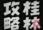 Image of Japanese soldiers China, 1945, second 4 stock footage video 65675066973