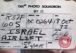 Image of airlift Lod Tel Aviv Israel, 1973, second 3 stock footage video 65675067281