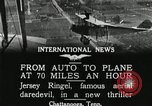 Image of Jersey Ringel Chattanooga Tennessee USA, 1921, second 4 stock footage video 65675067998