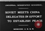 Image of Soviet China Conference Moscow Russia Soviet Union, 1930, second 1 stock footage video 65675068049