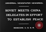 Image of Soviet China Conference Moscow Russia Soviet Union, 1930, second 4 stock footage video 65675068049