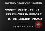 Image of Soviet China Conference Moscow Russia Soviet Union, 1930, second 5 stock footage video 65675068049