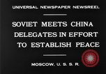 Image of Soviet China Conference Moscow Russia Soviet Union, 1930, second 8 stock footage video 65675068049