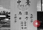 Image of Formosan women Formosa Taiwan, 1945, second 1 stock footage video 65675069165