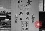 Image of Formosan women Formosa Taiwan, 1945, second 2 stock footage video 65675069165