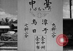 Image of Formosan women Formosa Taiwan, 1945, second 3 stock footage video 65675069165
