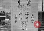 Image of Formosan women Formosa Taiwan, 1945, second 4 stock footage video 65675069165