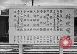 Image of Formosan women Formosa Taiwan, 1945, second 7 stock footage video 65675069165