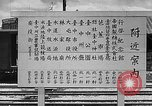 Image of Formosan women Formosa Taiwan, 1945, second 8 stock footage video 65675069165