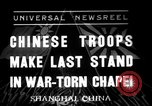 Image of Chinese troops in Shanghai in Second Sino-Japanese War Shanghai China, 1937, second 1 stock footage video 65675069213