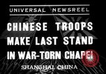Image of Chinese troops in Shanghai in Second Sino-Japanese War Shanghai China, 1937, second 3 stock footage video 65675069213