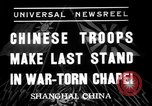 Image of Chinese troops in Shanghai in Second Sino-Japanese War Shanghai China, 1937, second 4 stock footage video 65675069213