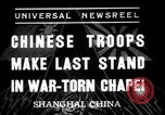 Image of Chinese troops in Shanghai in Second Sino-Japanese War Shanghai China, 1937, second 6 stock footage video 65675069213