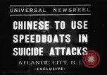Image of speedboats Atlantic City New Jersey USA, 1937, second 1 stock footage video 65675069216