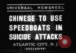 Image of speedboats Atlantic City New Jersey USA, 1937, second 2 stock footage video 65675069216
