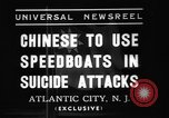 Image of speedboats Atlantic City New Jersey USA, 1937, second 3 stock footage video 65675069216