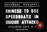 Image of speedboats Atlantic City New Jersey USA, 1937, second 6 stock footage video 65675069216