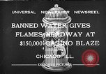 Image of Fire at Miralago ballroom Chicago Illinois USA, 1932, second 1 stock footage video 65675069701
