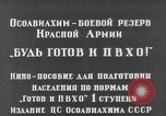 Image of Various Soviet military operations Soviet Union, 1942, second 5 stock footage video 65675069777