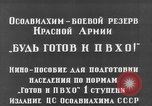 Image of Various Soviet military operations Soviet Union, 1942, second 8 stock footage video 65675069777