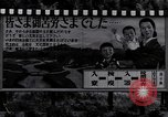 Image of hoardings Japan, 1949, second 6 stock footage video 65675070813