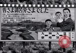 Image of hoardings Japan, 1949, second 7 stock footage video 65675070813