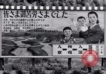 Image of hoardings Japan, 1949, second 9 stock footage video 65675070813
