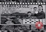 Image of hoardings Japan, 1949, second 10 stock footage video 65675070813