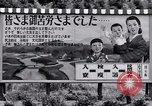 Image of hoardings Japan, 1949, second 11 stock footage video 65675070813