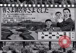 Image of hoardings Japan, 1949, second 12 stock footage video 65675070813