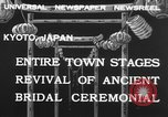 Image of bridal ceremony Kyoto Japan, 1932, second 6 stock footage video 65675070959